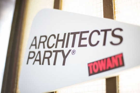 Architects Party 2016